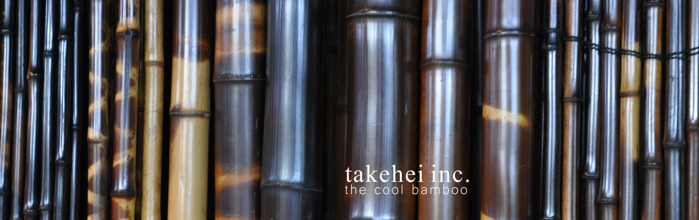 smoked antique bamboo/ takehei bamboo Japan